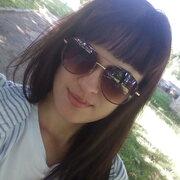 Арина, 23, г.Калининград