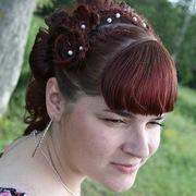 Наталья 34 года (Водолей) Павлово