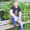 Денис, 27, г.Таганрог