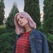 Соня, 19, г.Киев