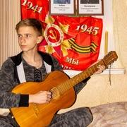 Oleg 20 Армавир
