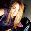 Julianna_S, 28, г.Коломыя