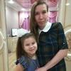 Наталья Пакеева, 26, г.Йошкар-Ола
