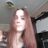 Виталина, 29, г.Белгород