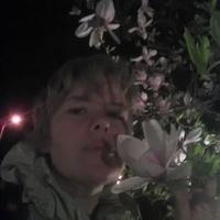 Ирга, 49 лет, Овен, Львов