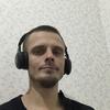 Andrey, 37, Dallas