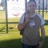 Сергей, 42, г.Белгород