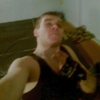 Alexander, 25 лет, Весы, Измаил