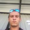 Сергей, 23, г.Крымск