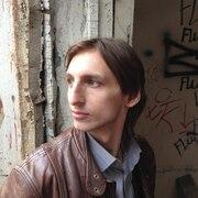 Alex Rosco 38 Москва