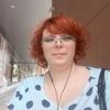 Наталья, 32, г.Краснодар