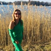 Anna, 31, г.Кеттеринг