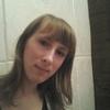 Рина, 28, г.Ирбит