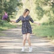 Наталья, 30, г.Новокузнецк
