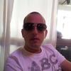 Eli Siton, 21, г.Давао