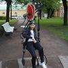 Оксана, 30, г.Славянск-на-Кубани
