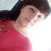 Наталия, 21, г.Чаплинка