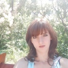 Лидия, 21, г.Самара
