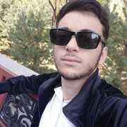 Nelson Nersisyan 21 Ереван