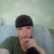 Наталья, 23, г.Свободный