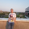 Vlad, 20, г.Штутгарт