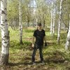 Илья, 23, г.Нытва