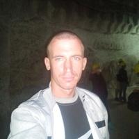 Максим, 33 года, Телец, Новомосковск