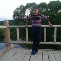 Вадим, 26 лет, Водолей, Калуга