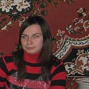 Алёна, 30, г.Южноуральск