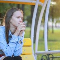 Нина, 22 года, Овен, Санкт-Петербург