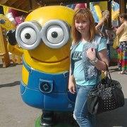 Наталья, 25, г.Кировград