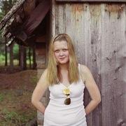 Елена, 30, г.Лесной