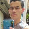 eduardo, 30, г.Barrio Boyacá
