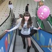 Евгения, 24, г.Первоуральск