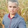 Віталій, 30, г.Киев