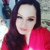 Irina, 43, г.Ташкент