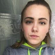 Анастасия, 18, г.Благовещенск