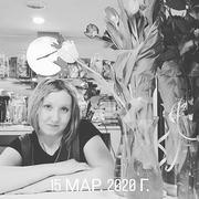 Надежда Кудыкина, 28, г.Бодайбо