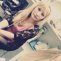 Анастасия Кропова, 33 года, Козерог, Томск