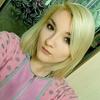 Диана, 22, г.Новокузнецк