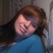 Екатерина, 25, г.Северодвинск