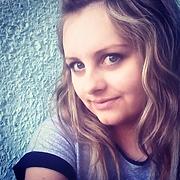 Ангелина, 27, г.Кавалерово