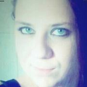 Наталья, 27, г.Мегион