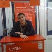 николай, 30, г.Томилино