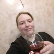 Кристина 25 Санкт-Петербург