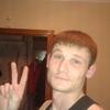 Виталий, 28, г.Чита