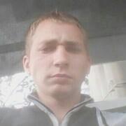 эдик 26 Белореченск