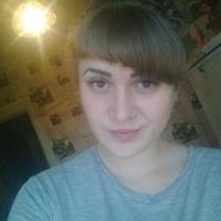 Екатерина, 24 года, Рак, Братск