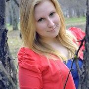 Людмила, 27 лет, Весы