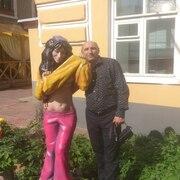 Владимир, 50 лет, Телец